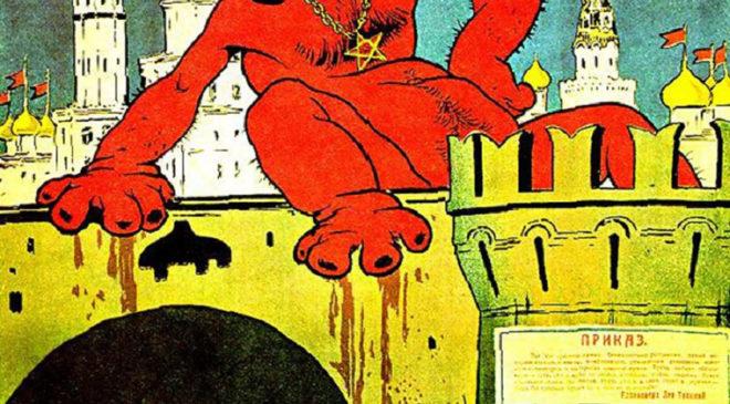 Мир і свобода в совдепії. Троцький, Плакат Харківського ОСВАГ, 1919