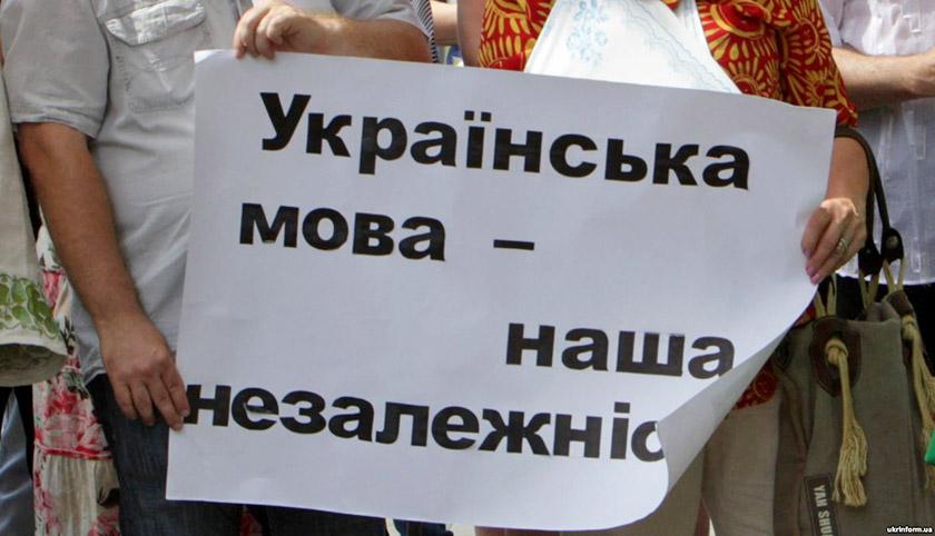 Хай якою мовою спілкуються на півдні Одещини, розбіжностей щодо мови навчання у школі немає