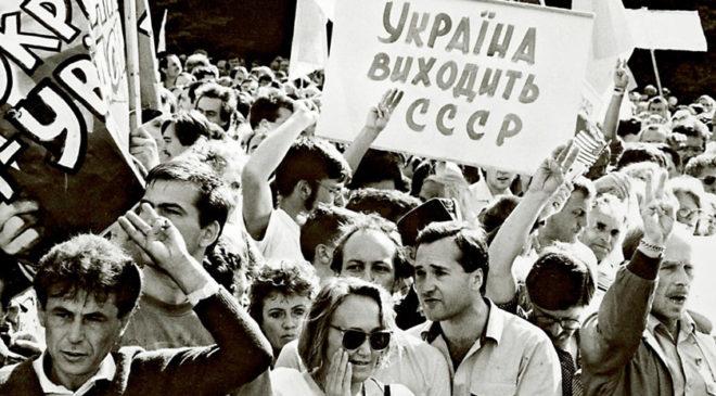 Протести на площі Жовтневої революції (тепер – Майдан Незалежності) у Києві 1990 р.