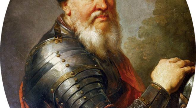 Ян Амор Тарновський