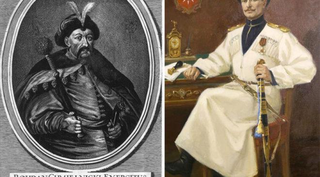 Богдан Хмельницький і Павло Скоропадський