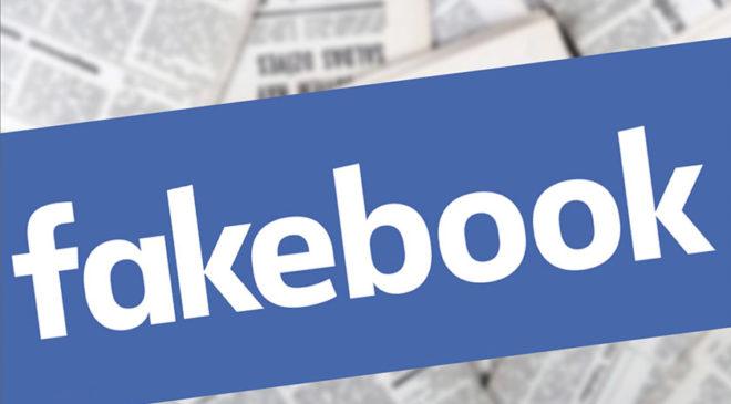 Фейкбук