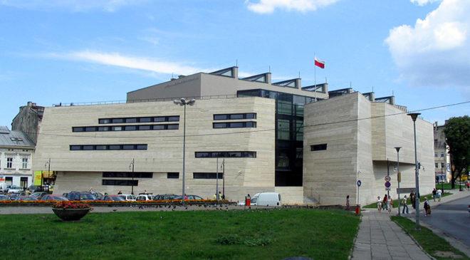 Національний музей Перемищини