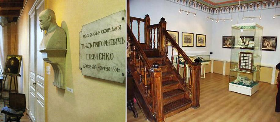 shevchenko-museum-stpeterburg