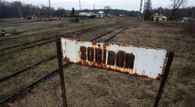 Станція Собібор