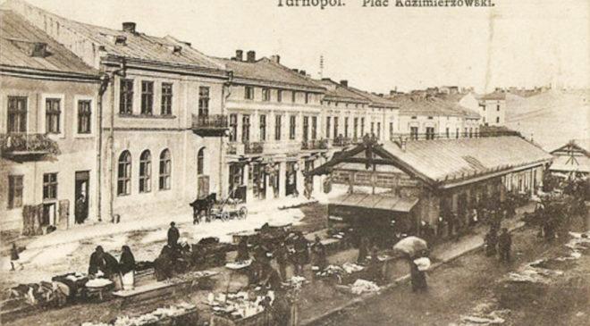 Старий тернопільський ринок на Казимирівській площі