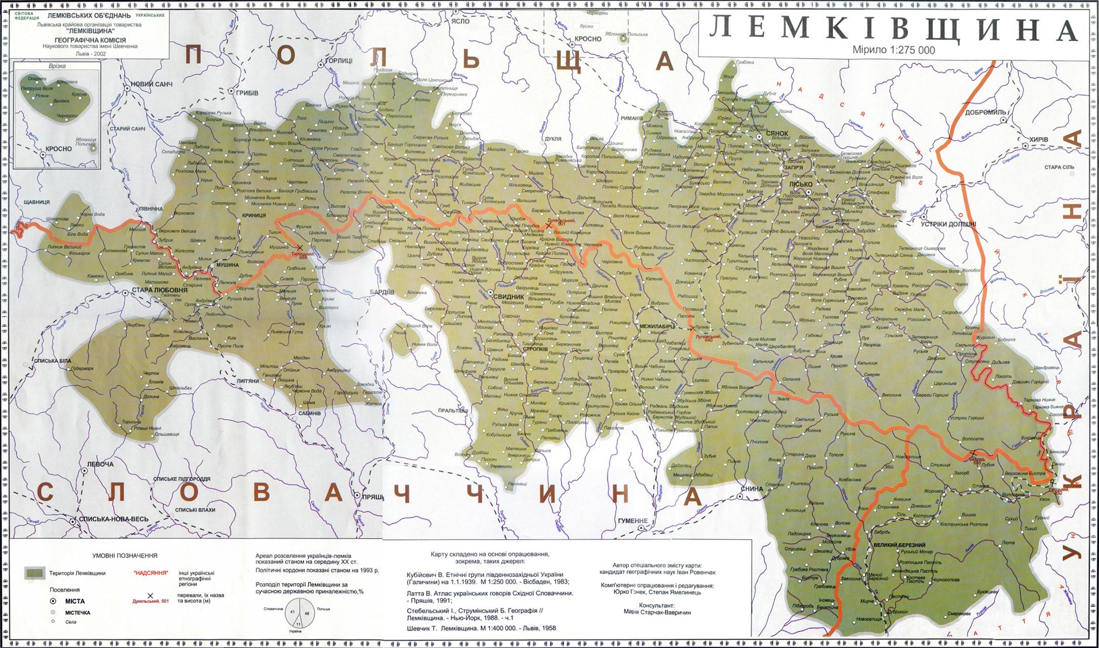 Карта розселення лемків станом на 1939 рік