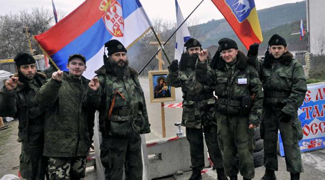 Сербські «добровольці»