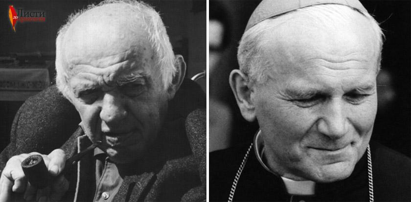 Станіслав Вінценз і Папа Римський