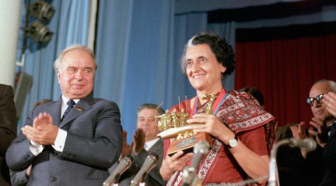 Індіра Ганді в залі Київського державного університету