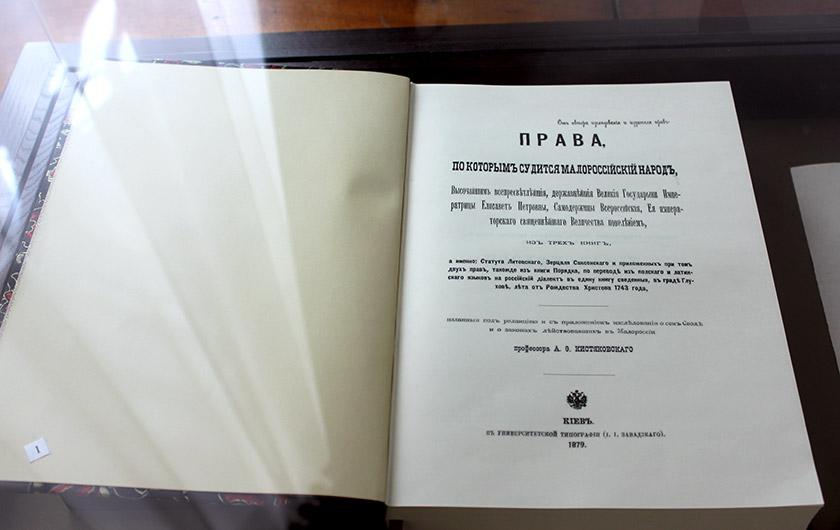 Репринтне видання