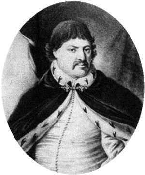 Портрет генерального судді Василя Леонтійовича Кочубея