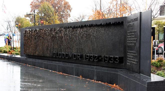 Меморіал жертвам Голодомору