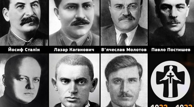Очільники цинічної заглади українців