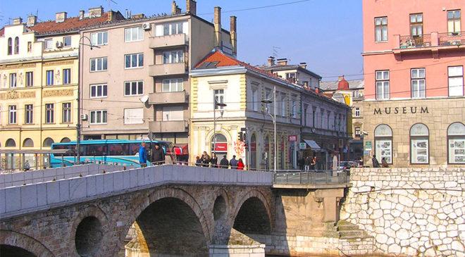 «Ви чули, Швейку, нашого Фердінанда вбили?» (с). В Сараєво
