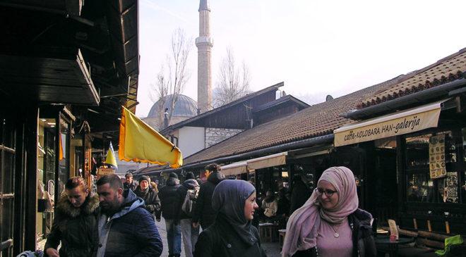 У центрі Сараєво