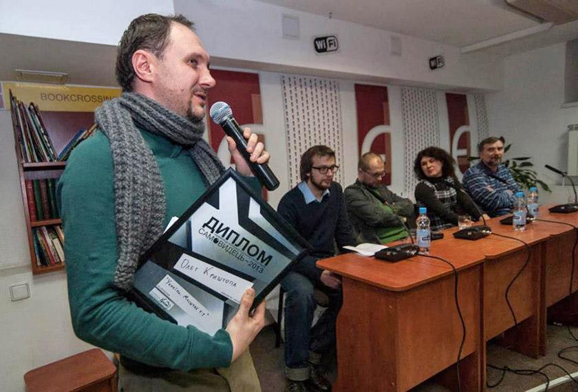 Олег Криштопа отримує нагороду