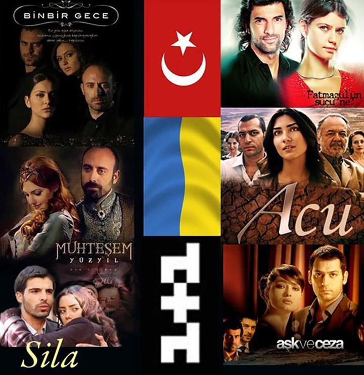 Україно-турецька співпраця на кінематографічній ниві