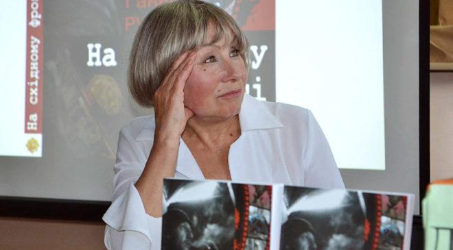 Ганна Ручай: «Цей 14-й рік болітиме мені до смерті»