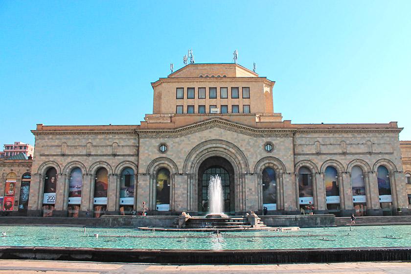Музей історії Вірменії
