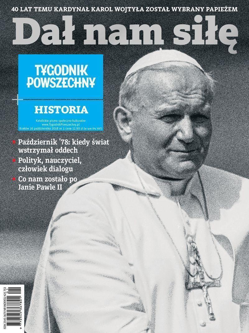 Спеціальний випуск журналу
