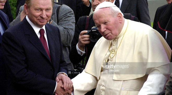 До честі тодішнього Президента України Леоніда Кучми