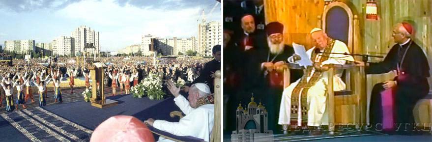 Іван Павло II на зустрічі з молоддю у Львові