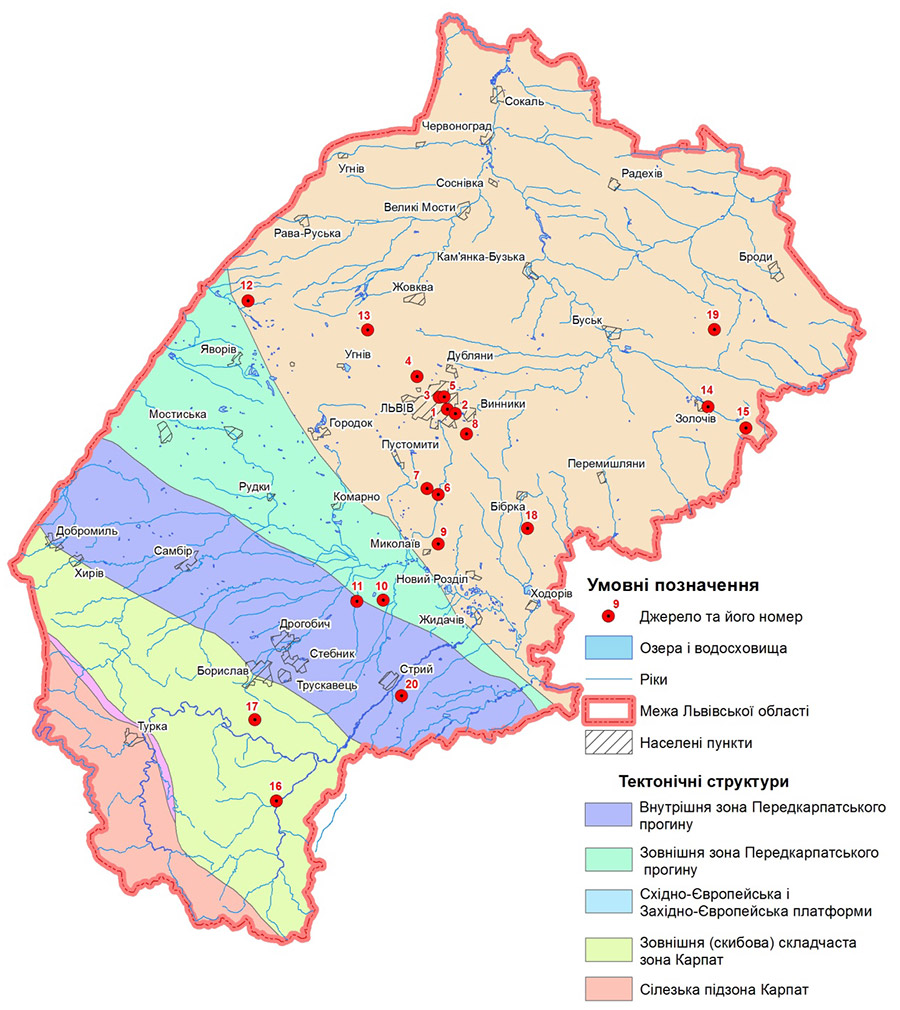 Карта-схема розташування досліджуваних джерел