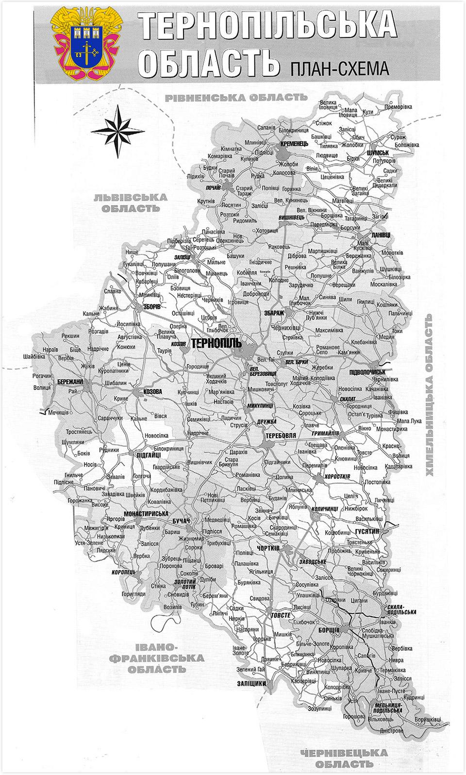 Сучасна карта Тернопільськї області
