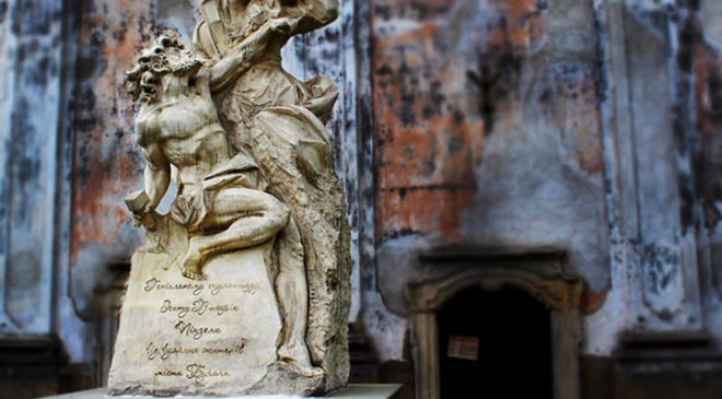 Пам'ятник Пінзелю