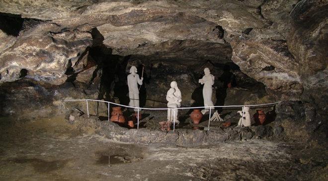 Печера «Вертеба»