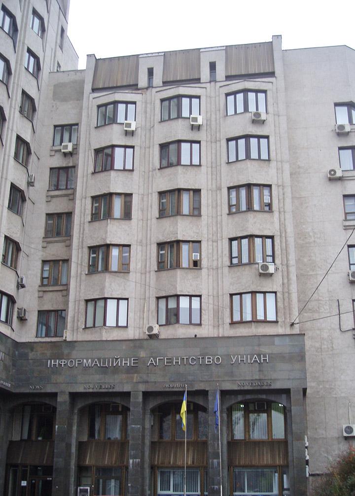 Офіс інформаційного агентства УНІАН