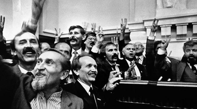 Верховна Рада України, 24 серпня 1991 року – Незалежність проголошена!