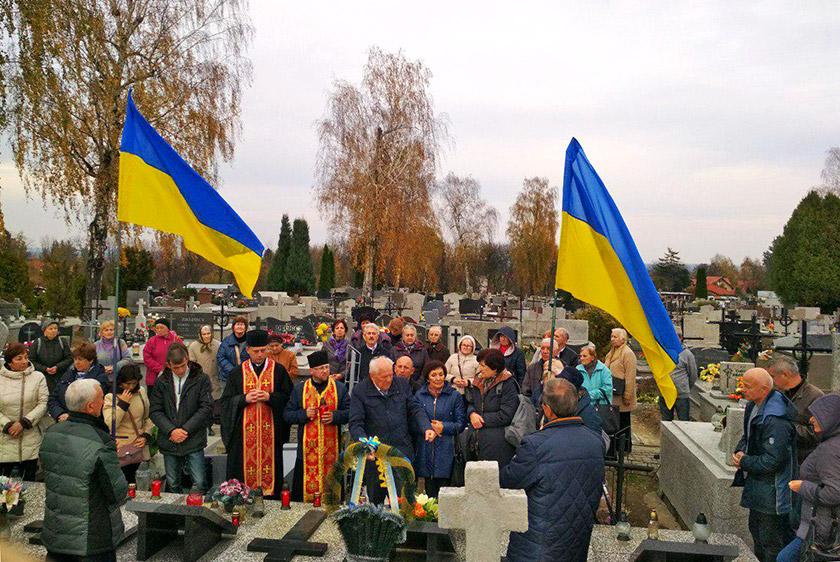 Українська делегація