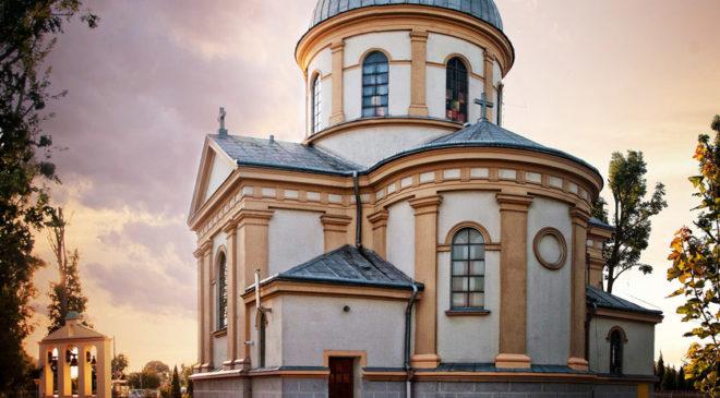 Сучасний вигляд церкви Святого Миколая