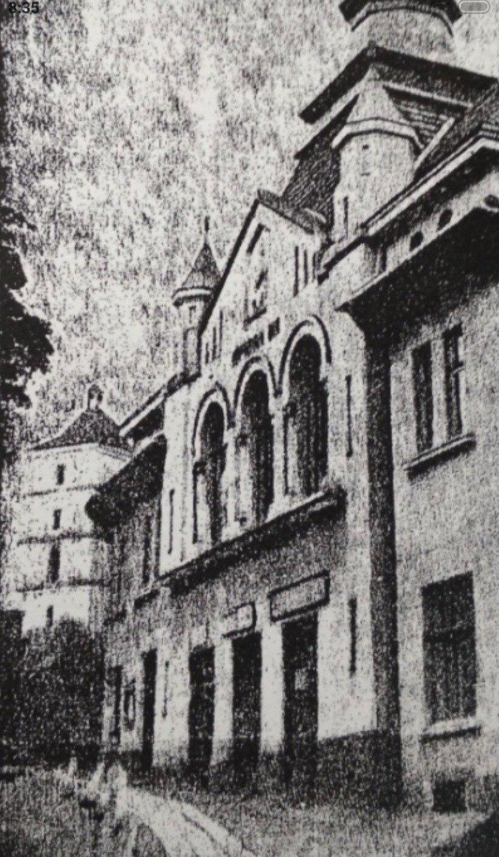 Старе фото Народного Дому