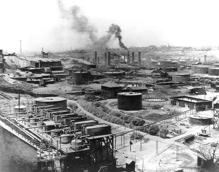 Нафтопереробний завод Standard Oil №1