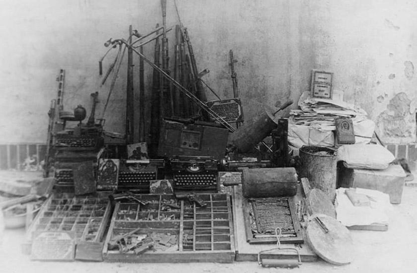 Частина обладнання та речей, вилучених 14.06.1949 р. органами МГБ