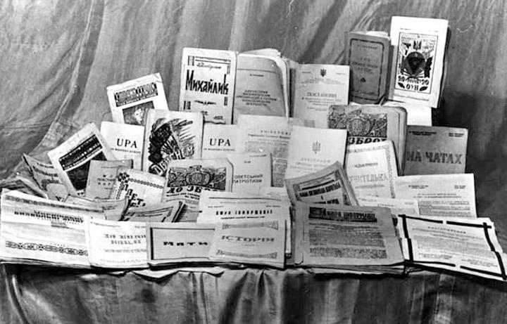 Підпільна література, конфіскована НКВД