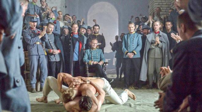 Сцена з фільму «Ефір»