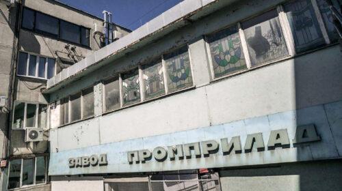 «Промприлад.Реновація»: як старий завод став центром франківської урбаністики