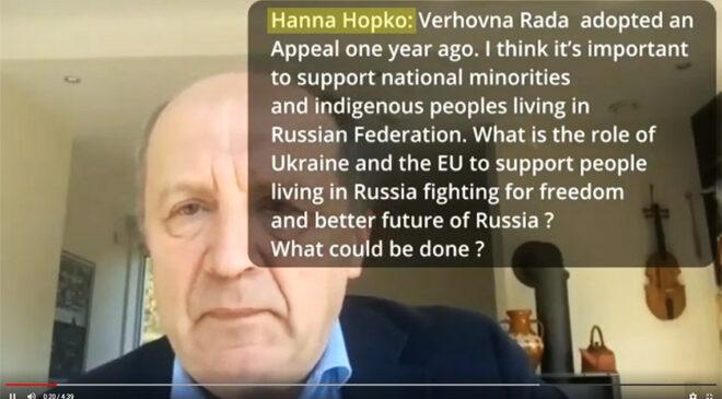За права корінних народів Росії
