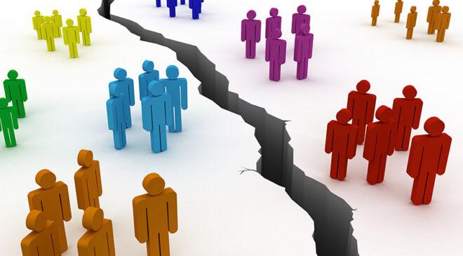 Демаркаційна лінія нашого суспільства