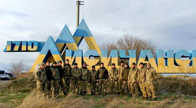 Сергій Николайко разом із бригадою в Лисичанську, 2017 р.