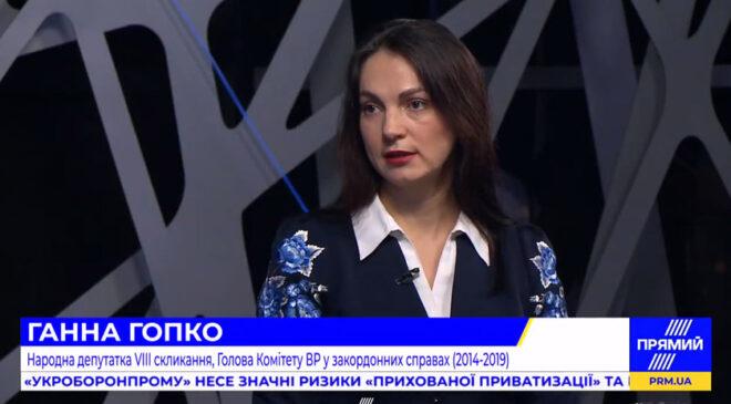«Україні потрібні лідери з візією розвитку країни, що виходить за межі їхньої президентської каденції»
