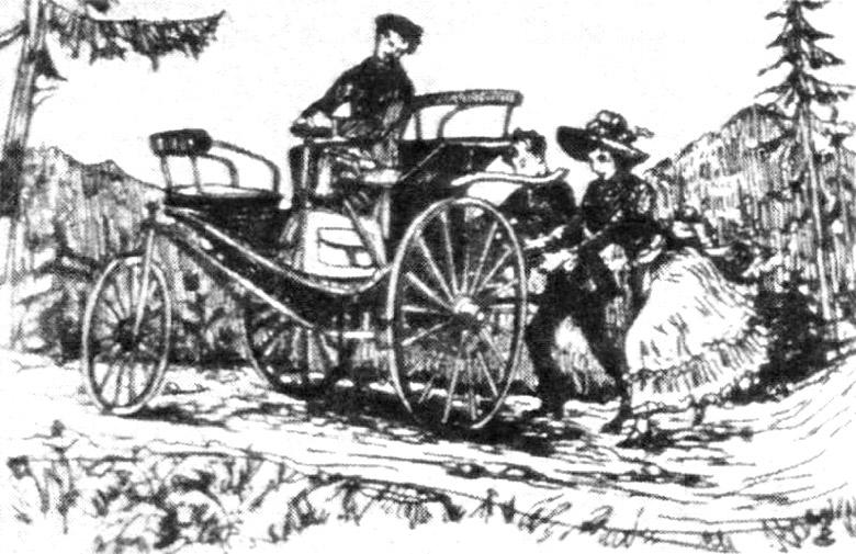 Берта Бенц із старшим сином Ріхардом штовхають автомобіль на підйомі