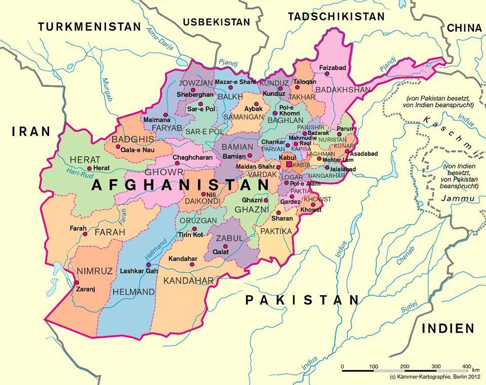 Адміністративна мапа Афганістану