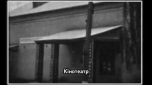poliske-cinema