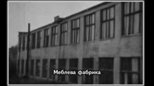 poliske-factory