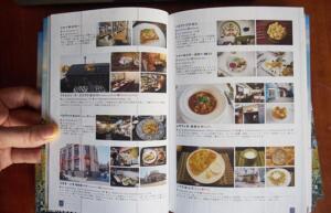 takashi-book-02